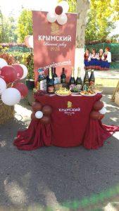 156 лет городу Крымску