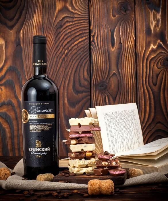 Каберне Совиньон. Сухое Красное вино
