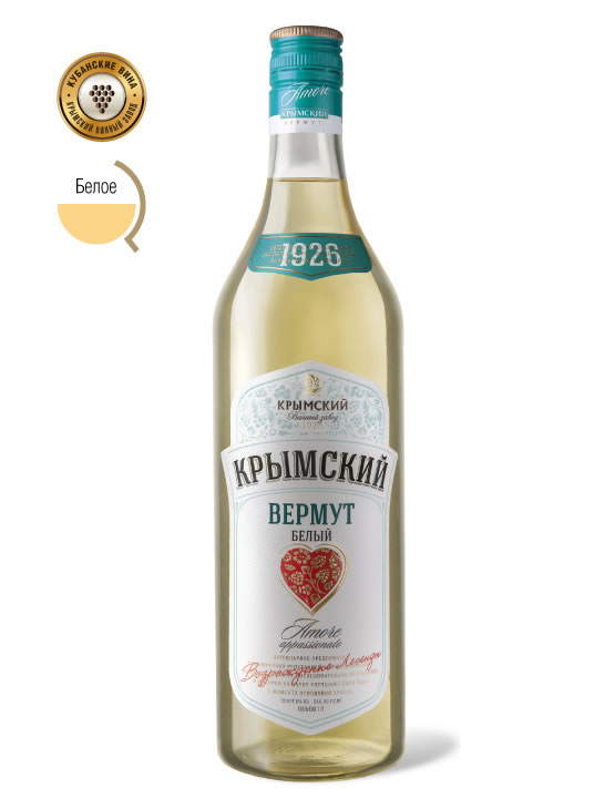 Крымский Вермут Аморе Аппассионато