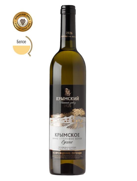 Вино белое, Крымское, Сухое