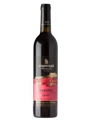 Красное вино - Каберне, Сухое