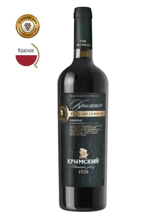 Вино «Крымское Эксклюзивное» Каберне Сухое