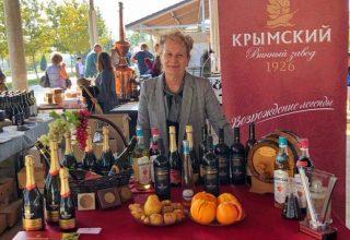 """hmguc2qzye8 e1571314911887 320x220 - Фестиваль молодого вина """"Малый Дионисий"""""""