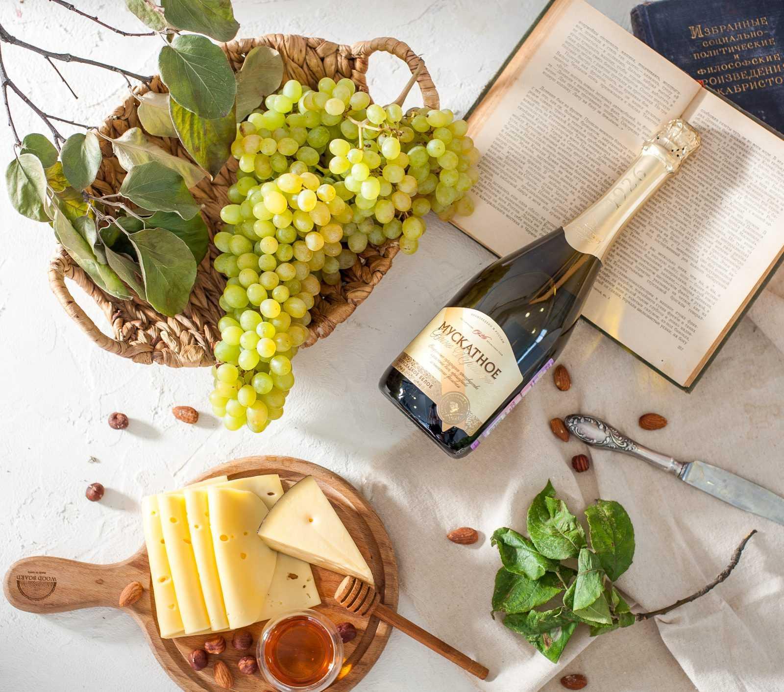 dsc 5680 - Вино Игристое «Мускатное»